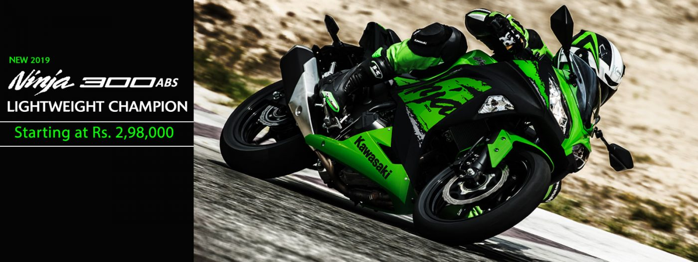 Official Kawasaki India Site Indias No 1 Premium