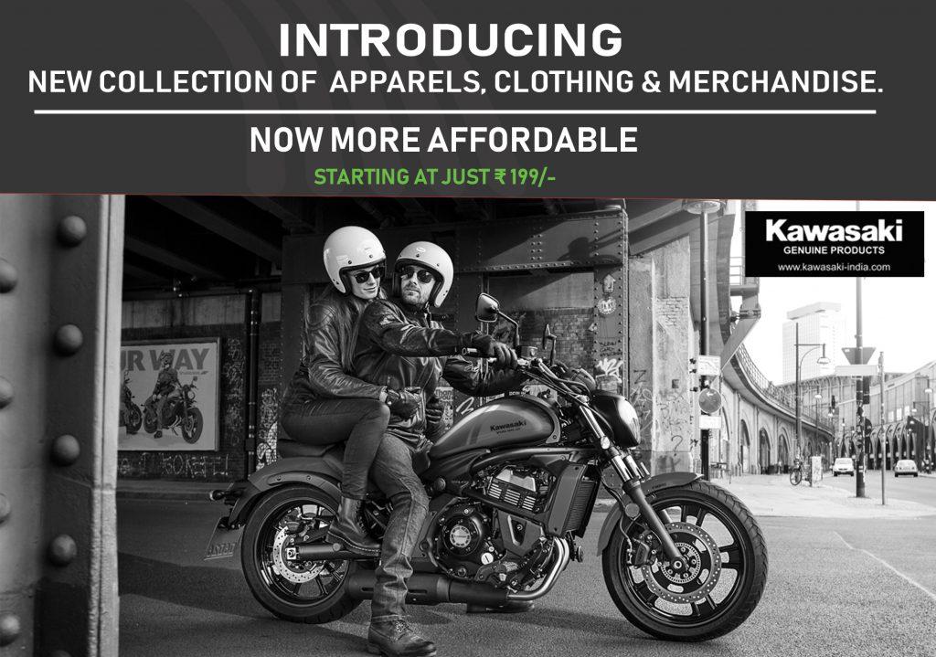 News | Kawasaki-india com